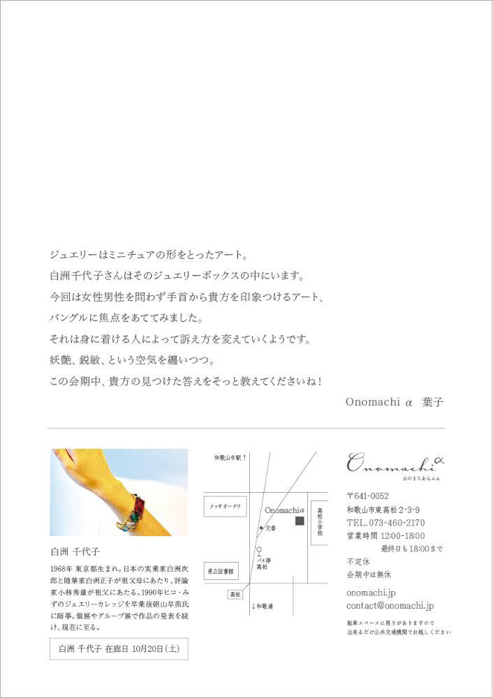 BB9089B0-32C5-4632-98C7-EBD906A6F070