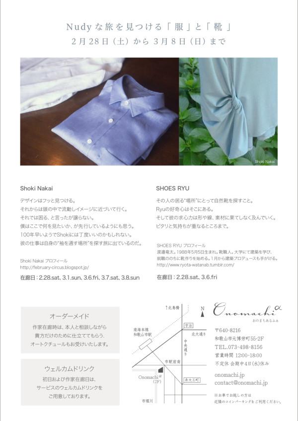 Onomachiα_1502_dm_0209-2